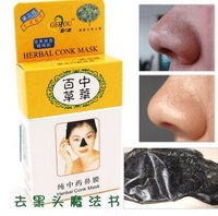 10pcs per Lot WELL PACKED Herbal Conk Mask,Nose Blackhead Remover,Nose Acne Remover