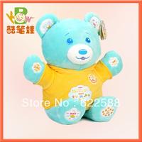 Cute design baby toys bear plush stuffed toy soft toys for boys Very high quality!!!