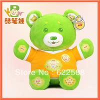 "2013 New !!!Brand ""KBW"" toys soft bear very high quality safe toys soft bear best toy plush bear stuffed"