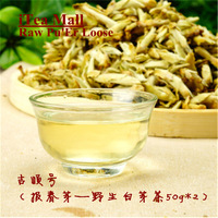 2013 Raw Pu erh Of Spring Loose Tea Buds, 50g*2 Wild White Tea Leaves Buds, Manual Picking Content In More Abundant Less Damage