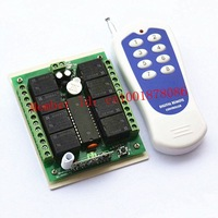 DC 12V 8 CH channel RF Wireless Remote Control Switch & Remote Control System receiver and transmitter Free Shipping
