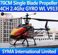 Original Box 70cm 4CH 2.4GHz Single Blade Screw WL V913 VS MJX F45 1500mAh Gyro Video Camera Remote Control RC Helicopter Toys