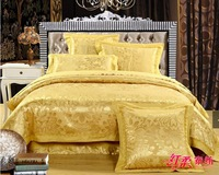Gold Tribute Silk Bedding Set King Size 4PC Embroidered Duvet Cover Queen Bed Linen