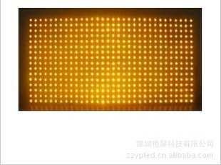 free shipping P10 single Yellow  out door waterphoof led display