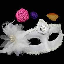 popular mardi gras mask