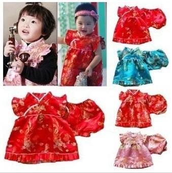 Купить Дешевую Одежду Для Детей Доставка