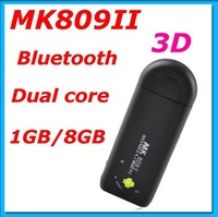 MK809 II Android 4.2 Mini PC TV Stick Rockchip RK3066 1.6GHz Cortex A9 Dual core 1GB RAM 8GB Bluetooth MK809II 3D TV Box