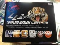 GSM/PSTN Double -Net Wireless/Wired SMS Home security voice burglar anti-thief alarm system