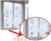 Insect Fly Bug anti Mosquito Door Window Netting  for windows curtains magic Mesh Screen nets Sticky Velcro Tape