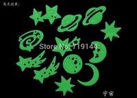 Glow In Dark Moon with Star Fluorescent Decal Art Wall Stickers Kid Children Favor Home Bedroom Glass Decor( min order $10)