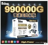 Factory Price black diamond 990000G 802.11b/g 54Mbps 2000mW SMA 10dBi 8187L USB 2.0 WiFi Wireless Network Adapter