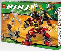 Free Shipping build block , Phantom Ninja series Samurai Mech(9775) 451pcs, enlighten bricks toys educational blocks kids toys