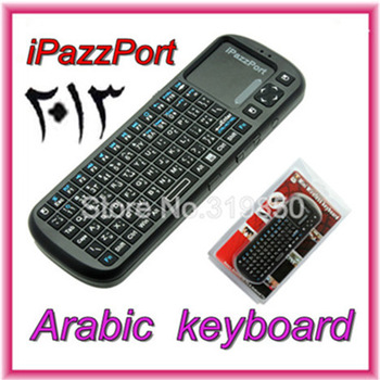 iPazzPort KP-810-19 2.4GHZ Mini wireless google tv fly air mouse Arabic keyboard Handheld touch Wireless Keyboard