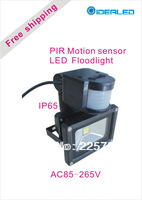 Free shipping COB LED Floodlight with PIR Motion sensor Induction  Factory Outlet  LED Landscape Lighting