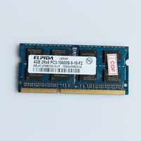 ELPIDA 4GB DDR3 PC3-10600S 1333 RAM Arbeitsspeicher Speicher