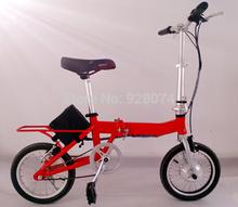 wholesale electric bike folding