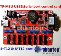 TF-M3U USB & Serial port P10 module led control card for single &dual color led display controller system