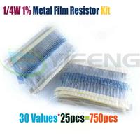 Total 750pcs 1% 1/4W Metal Film Resistor Assorted Kit 30 Values (10 Ohm ~1M Ohm) ,25pcs Each value