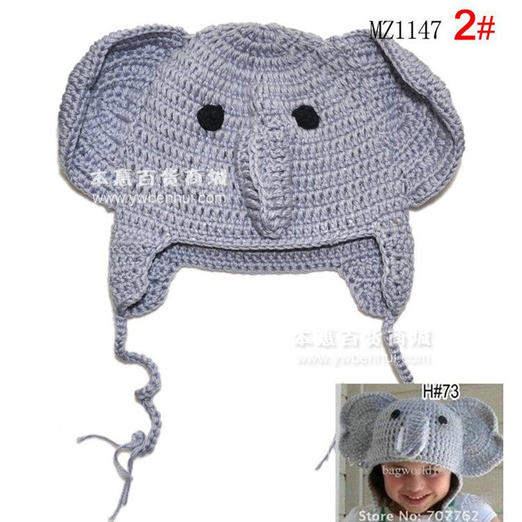 Crochet Elephant Hat Pattern Baby Crochet Elephant Hat