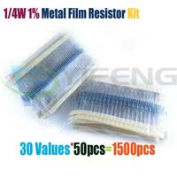 Free Shipping Total 1500pcs 1% 1/4W Metal Film Resistor Assorted Kit 30 Values (10 Ohm ~1M Ohm) ,50pcs Each value