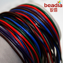 necklace cord price