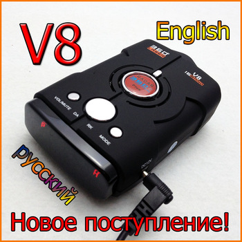 100% Factory price- Auto Radar Detectors Car Radar Detectors with Russian & English Voice LED Display  Freeshiping