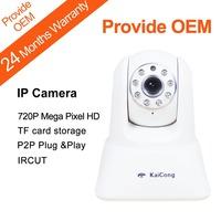 P2P 720P Mega pixel HD IP Camera TF Card Storage Phone Viewing Built In Microphone Onvif Protocol White KaiCong Sip1202w