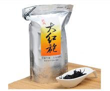 FREE SHIPPPING 250g Dahongpao tea,Big Red Robe Oolong ,wu long  wulong wu-long weight loss da hong pao black tea(China (Mainland))