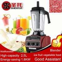 Shentop STS-868 strong bear 150KG weight bubble tea soybean milk blender 2.5L commercial blender Ice blender