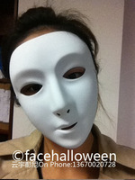 Lot 30 Jabbawockeez Female Blank No Face Mask  for Small-Size Women Hip-Hop White Party  / Halloween / carnival Free Shipping