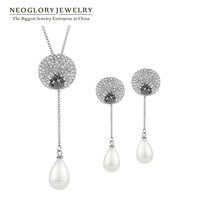 Neoglory Czech Rhinestone Simulated Pearl Vintage Jewelry Sets Pendant  Necklace &  Drop Earrings 2014 New Holiday Gifts