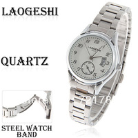 Free Shipping Hot Sale Silver Stainless Steel Watch Laoeshi Fashion Women Watch Calendar Quartz Watch White Dial Wristwatch