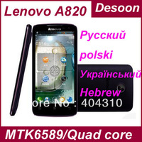 Free shipping original Lenovo A820 Phone quadcore android mobile phone mtk6589 russian polish hebrew black white in stock/Koccis