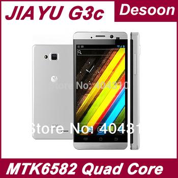 "Original Jiayu G3C G3s Phone MTK6582 Quad Core 1.2 GHZ CPU dual sim  4.5"" IPS screen silver JY-G3 Free shipping/ Koccis"
