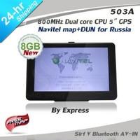 By Express 8GB Preload Navitel Russia map DUN Super Fast 800MHz CPU 5  inch car GPS Navigator HD screen 800*480 SiRF-V 128M DDR
