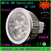 Wholesale and retail 10pcs DC 12V LED Spot light 4W MR16 led lamp Warm / Cool White bulb Lamp Spotlight 440LM
