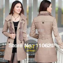 women jackets price