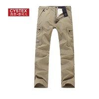 Mens Pants Mens Work Pants Zipp Cargo pants Plus Size Wide leg  Outdoors Best  Quality  Vintage 70%Cotton 30%Nylon 4Colors #P703