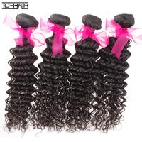 Brazilian Virgin Hair Deep Curly Machine Weft 100% Human Hair Extensions Virgin Unprocessed Natural Black 1b 4pcs lot TD HAIR
