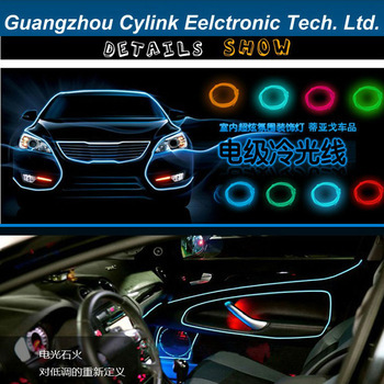 2 Meters Auto EL (ElectroLuminescent) strip light Car EL Wire-electroluminescent wire light