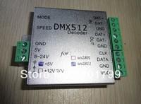 DC5V input DMX to WS2811 SPI Converter;512 channel output,max170 pixels controlled