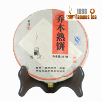 2008yr Organic Yunnan Menghai Pu'er/Puerh/Puer Ripe Cake for Tea,Slimming Tea 1098 Wholesale China