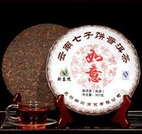 Premuim 357g pu er tea,Chinese perfume original cake puer tea,Ripe pu'er  pu-erh,China yunnan RUYI puerh health care green food