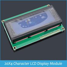 lcd display module price