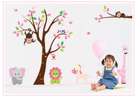 "Free Express 220x140cm (87""x55"") AY216AB Cute Owl Wall Sticker Tree Nursery DIY Adesivo de Parede Kids Room Decoration 2pcs=1set"