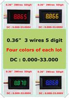 """Four Colors 0.36"""" Digital Voltmeter three Wires 5 Digit  DC 0-33V voltage Panel meter LED Display [ 4 pcs / lot]"""