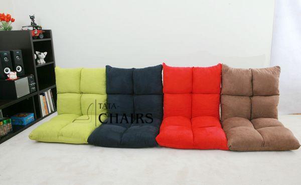 """Frete grátis lindo reclinável japonês """" zaisu """" cadeira preguiçosa assento, 4 cores disponíveis(China (Mainland))"""