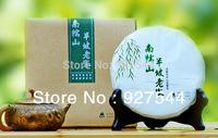 Super value,2013 raw  Pu'Er Tea, taste richer tea,best puerh tea from Xishuangbanna,pu'er the health care raw pu er tea