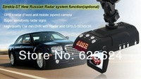 Hot Russia GPS Radar Detector Car Black Box 3 in 1 with GPS+HD720P DVR Camera /Russian Menu+Build-in G-Sensor/SQ solution.