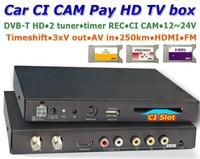 Car DVB T Digital MPEG4, H.264, 2 tuner 250km/h  car HD  TV CI CAM CA for conax viaccess irdeto